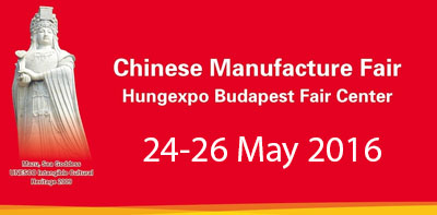 Chinese Manufacture Fair